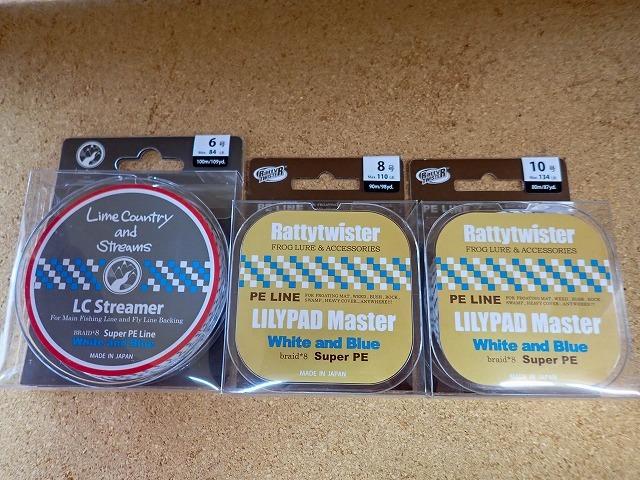 [雷魚]ラッティーツイスター リリパッドマスター 新製品入荷いたしました。_a0153216_12322105.jpg