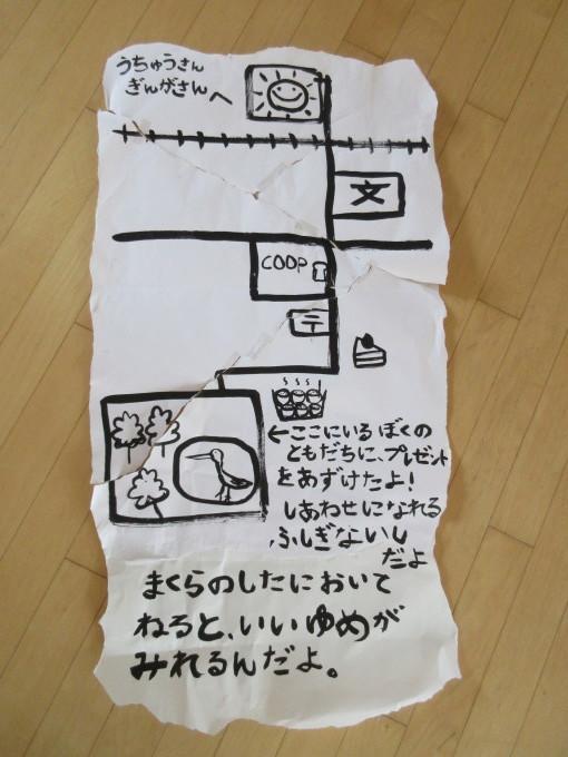 夕涼み保育・お泊まり保育1日目_b0117125_14123676.jpg