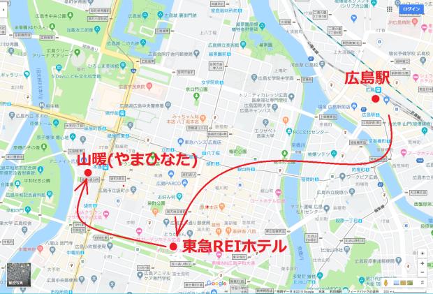 2019旅行日記(3月広島編)_f0186726_23315139.png