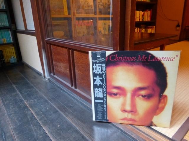 夏に聴く、 戦場のメリークリスマス / 坂本龍一_e0230141_22151184.jpg
