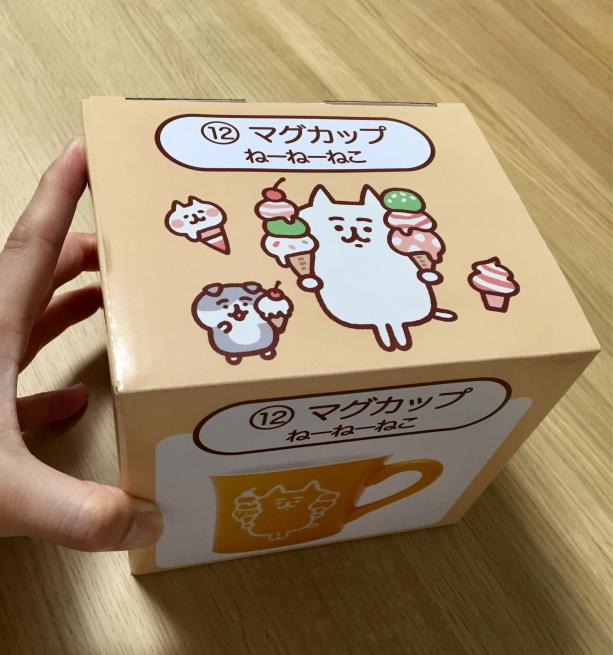 マグカップねーねーねこ☆_f0183846_20553952.jpg
