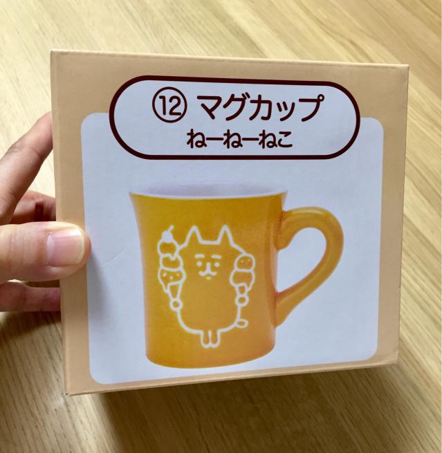 マグカップねーねーねこ☆_f0183846_20554818.jpg