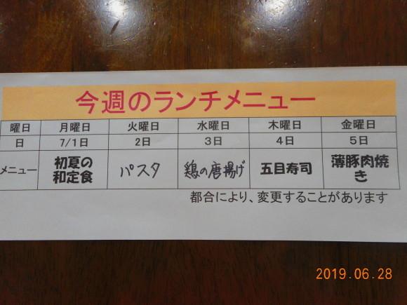 b0355949_16485615.jpg