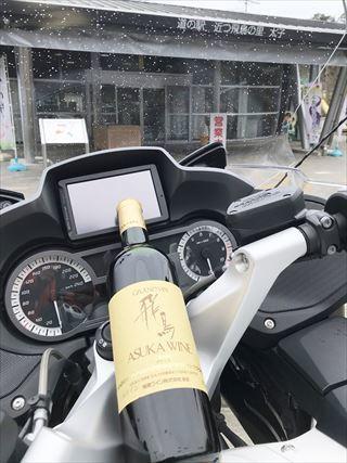 ワイン・ラーメン・ラグビー・バスケット_e0044657_21272456.jpg