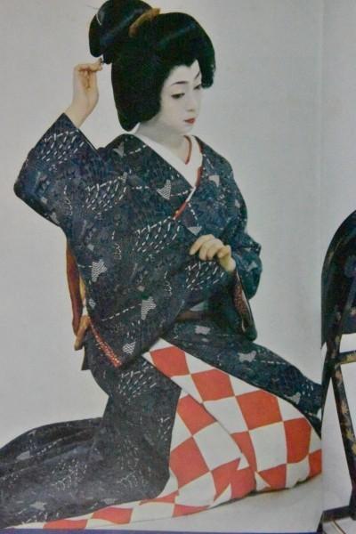 岩崎峰子 祇園_f0347663_10351041.jpg