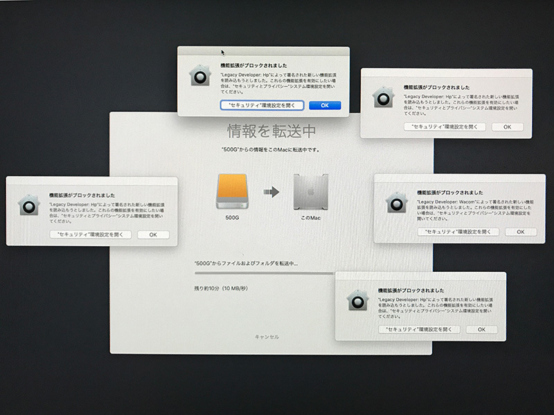 2019/06/28 MacPro2009をMojaveにアップしました!_b0171364_18575834.jpg