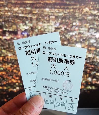 ロープーウェイで藻岩山山頂に行ってきました<日本新三大夜景 札幌 藻岩山>_a0293265_16104284.jpg