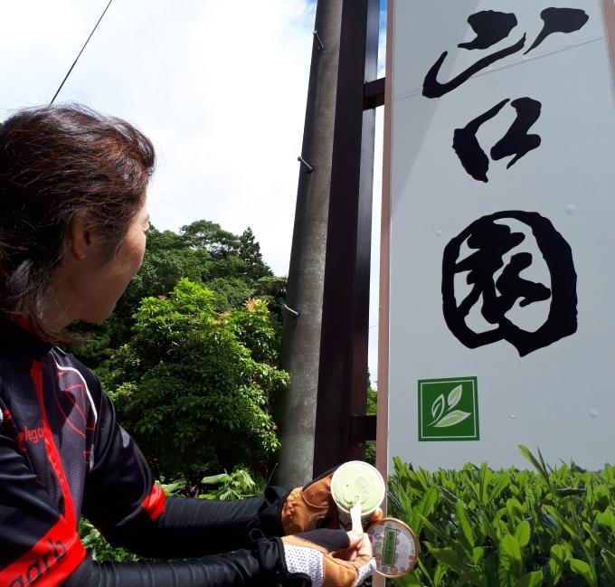 袋井自転車旅研究会_a0216871_08142645.jpg