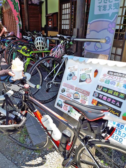 袋井自転車旅研究会_a0216871_08144795.jpg