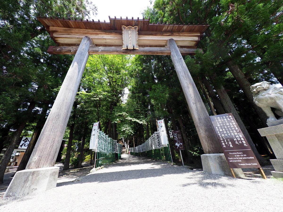 熊野三山詣で_d0283373_11081169.jpg