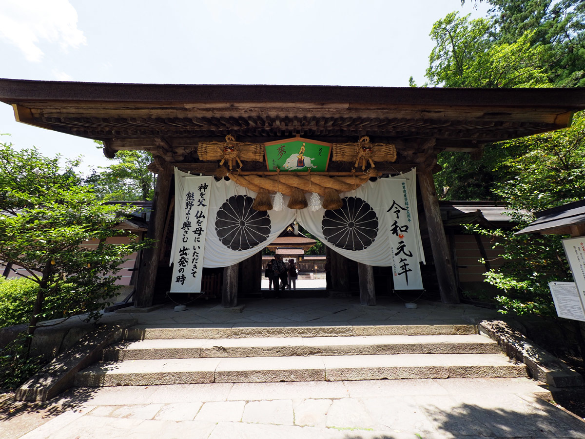 熊野三山詣で_d0283373_11082197.jpg