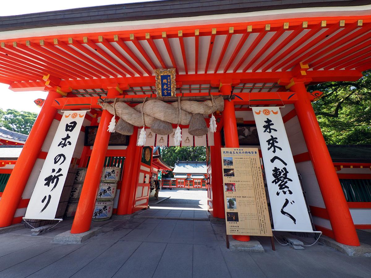 熊野三山詣で_d0283373_11085507.jpg