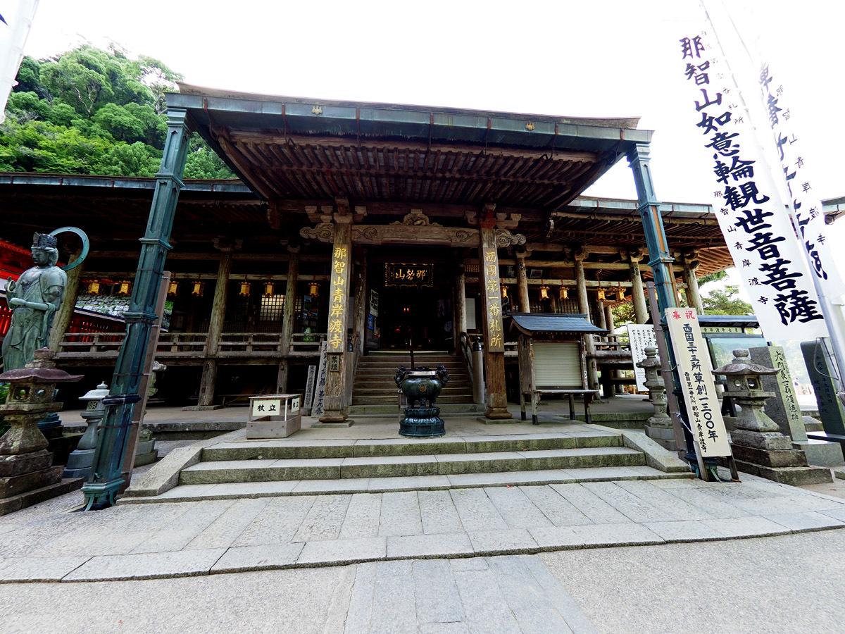 熊野三山詣で_d0283373_11092403.jpg