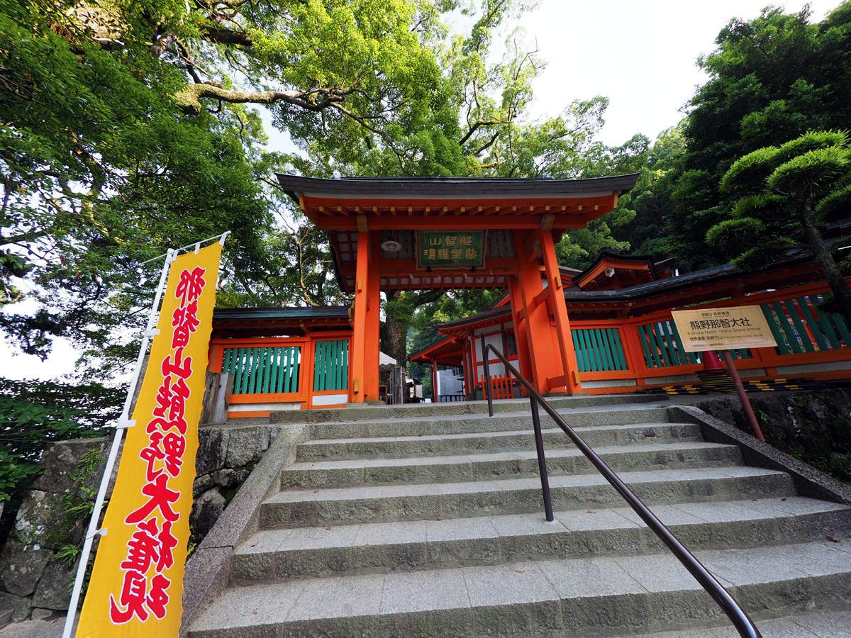 熊野三山詣で_d0283373_11093797.jpg