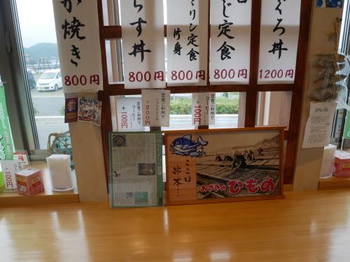 串本「おざき」の干物_f0054677_08145667.jpg