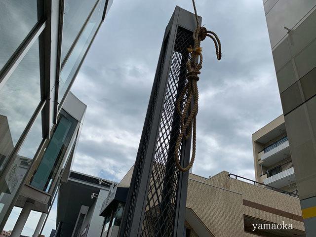 第53回 蛇笏賞 超空賞 授賞式_f0071480_22120483.jpg