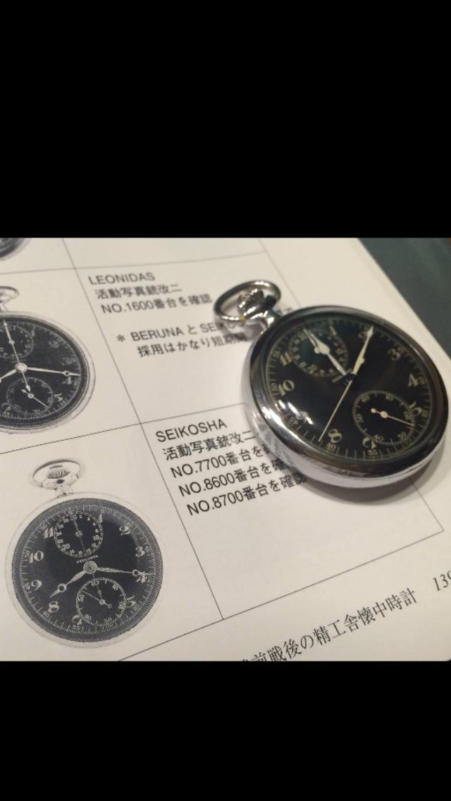 海軍秒時計・航空活動写真銃用改二型_a0154482_15253507.jpg