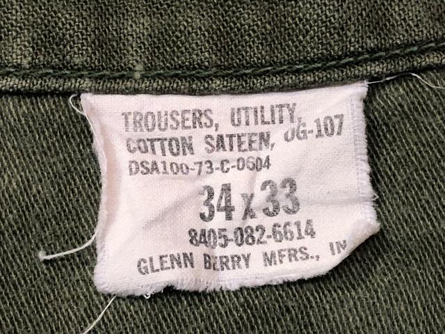 U.S.MilitaryTrousers!!(マグネッツ大阪アメ村店)_c0078587_1339951.jpg