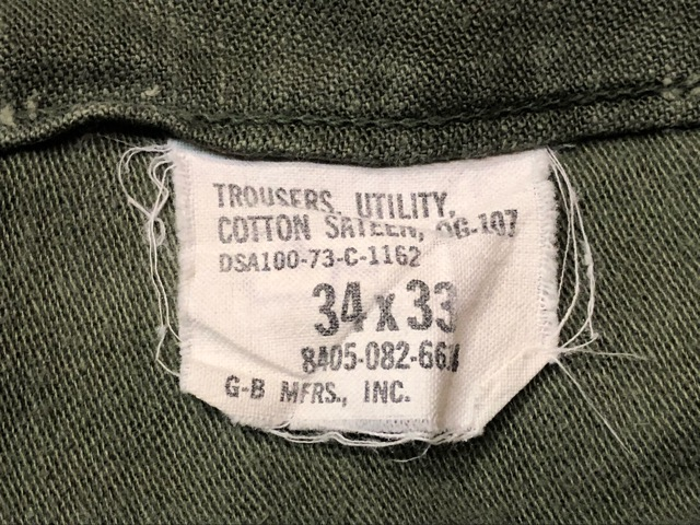 U.S.MilitaryTrousers!!(マグネッツ大阪アメ村店)_c0078587_134093.jpg
