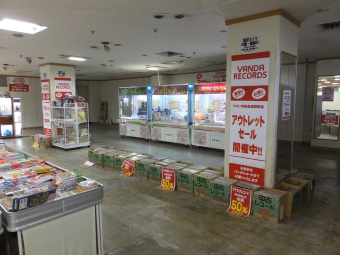 所沢イオン閉店。で、なぜかアナログレコード_f0214595_1823217.jpg