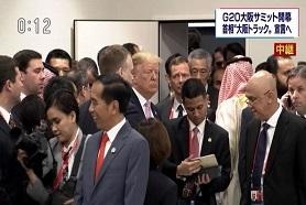 Presiden Jokowi di G20 Osaka_a0051297_16033654.jpg