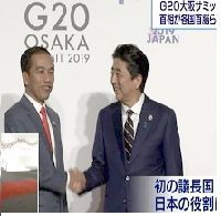 Presiden Jokowi di G20 Osaka_a0051297_16315535.jpg