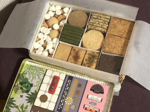 いただきもの、京都祇園の和のクッキーです。_f0319699_21364987.jpeg