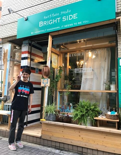 髪を切りました♪ @BRIGHT SIDE(笹塚)_c0212604_2222855.jpg