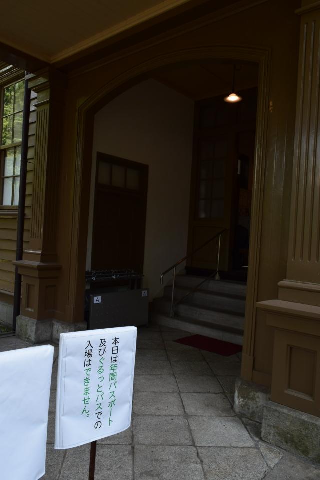 東京上野の旧東京音楽学校奏楽堂(明治モダン建築探訪)_f0142606_05174166.jpg