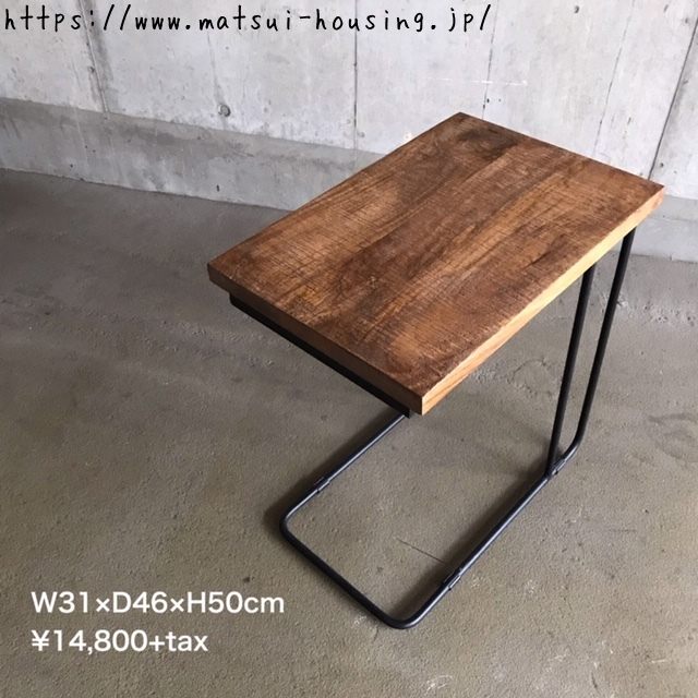 U IRON SIDE TABLE_e0228408_15452525.jpg