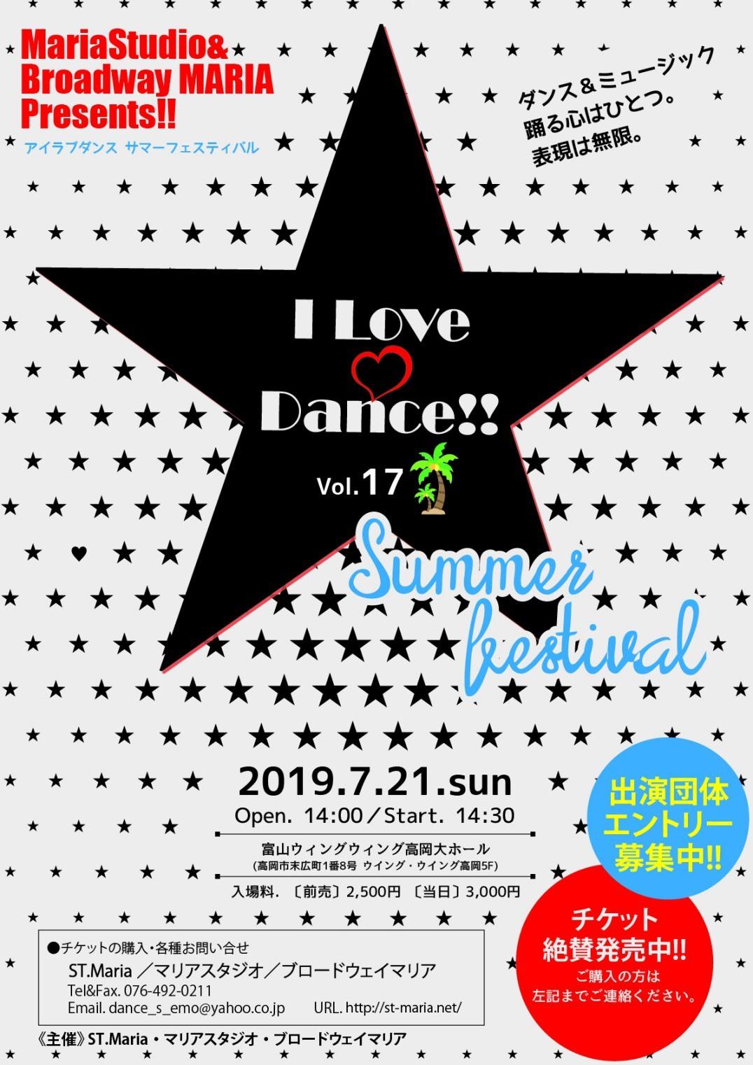 I LOVE DANCE Summer Festival ダンスライブ開催します 7月21日(日)_c0201916_23223202.jpg