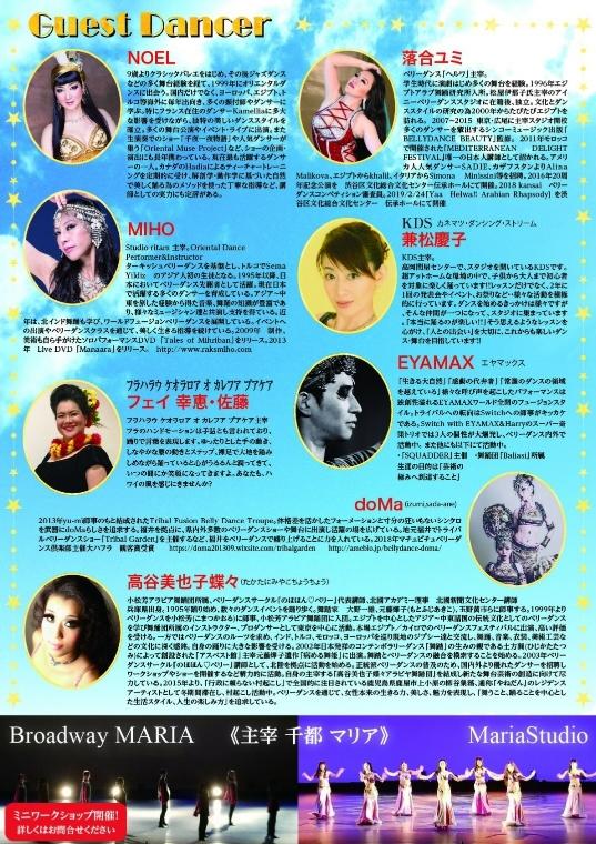 I LOVE DANCE Summer Festival ダンスライブ開催します 7月21日(日)_c0201916_23224212.jpg