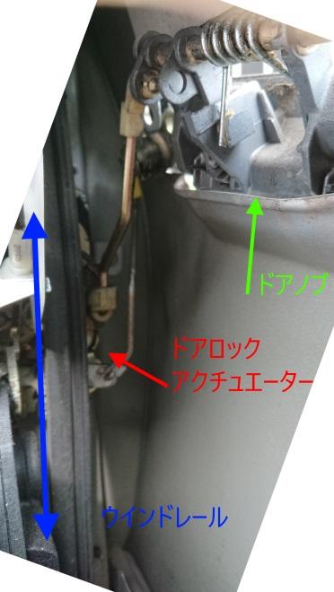 オーパ オートロック修理_b0088521_10475118.jpg