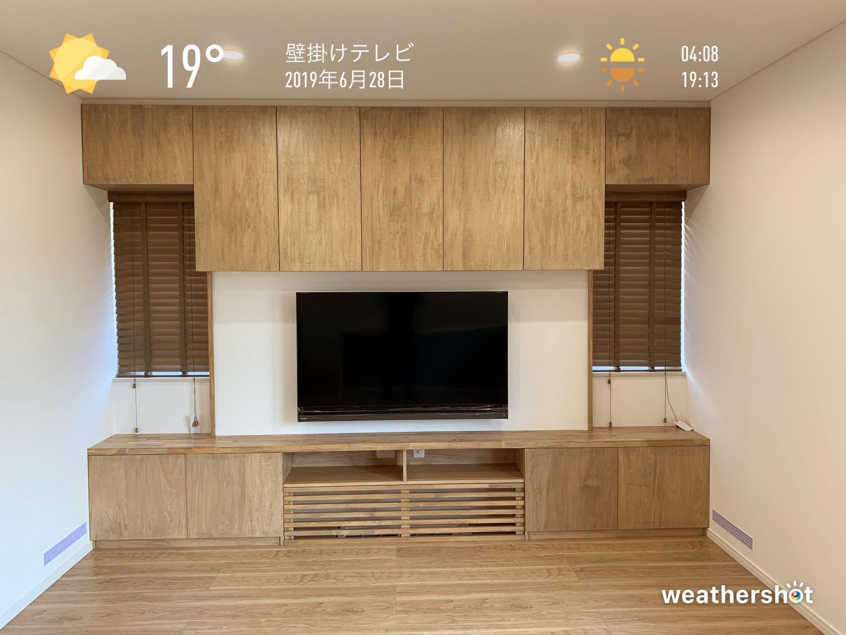 2019/6/28 壁掛けテレビ_f0116421_23431893.jpeg