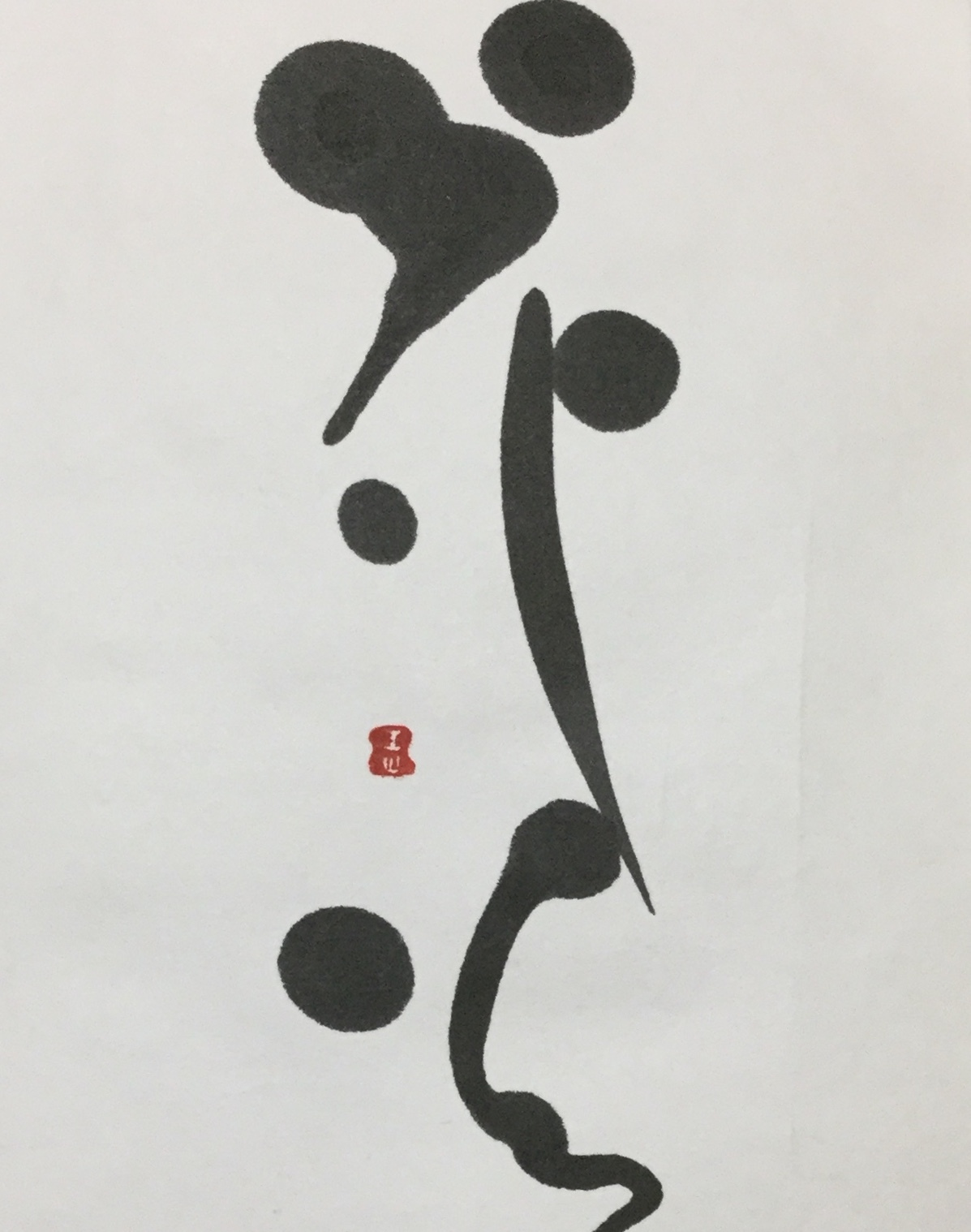 ドヨヨン天気        「花」_b0075826_18224093.jpeg