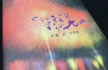 ドヨヨン天気        「花」_b0075826_18234820.jpeg