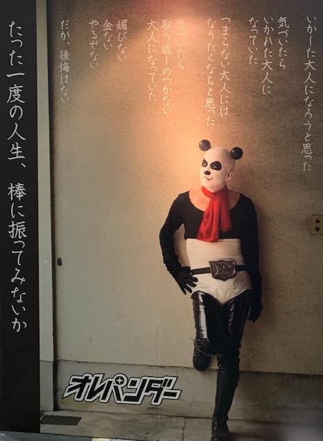 名古屋クリエーターズマーケット♪_c0316026_21283201.jpg