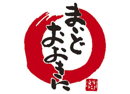 2019.6「つなぎ売り」結果_a0333431_11151679.jpg