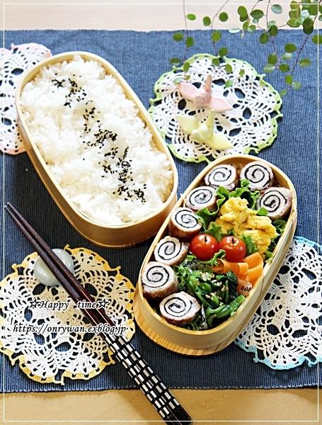 くるくる海苔肉巻き弁当とおうちごはん♪_f0348032_16580149.jpg