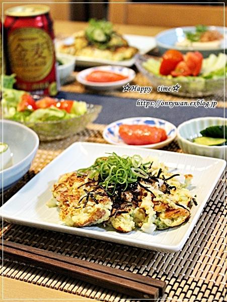 くるくる海苔肉巻き弁当とおうちごはん♪_f0348032_18561242.jpg