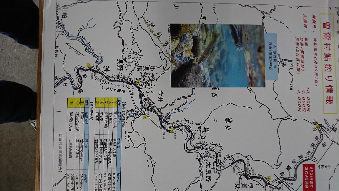 近隣河川の情報です..._c0266737_15402775.jpg