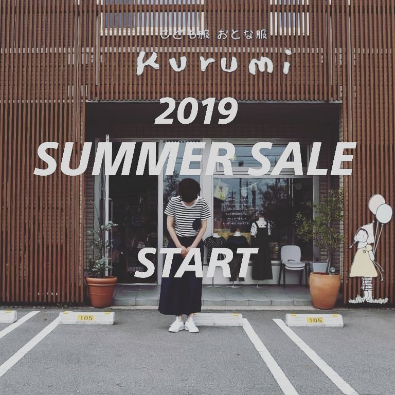 2019 SUMMER SALE スタート♪_e0184146_22381246.jpg