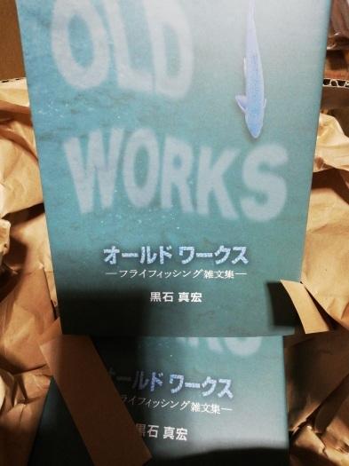 とても良い本が届きました。_e0029256_11124414.jpg