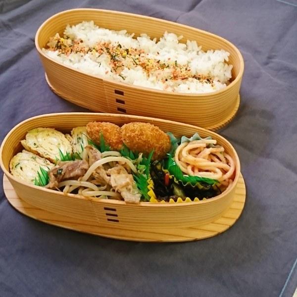 ++夏のお野菜&お弁当作りのこと*++_e0354456_17063763.jpg