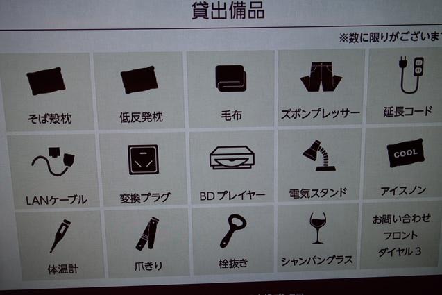 三井ガーデンホテル日本橋プレミア (2)_b0405262_15593341.jpg