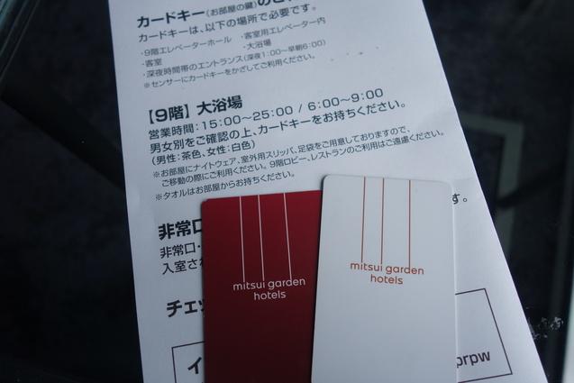 三井ガーデンホテル日本橋プレミア (3)_b0405262_21225699.jpg