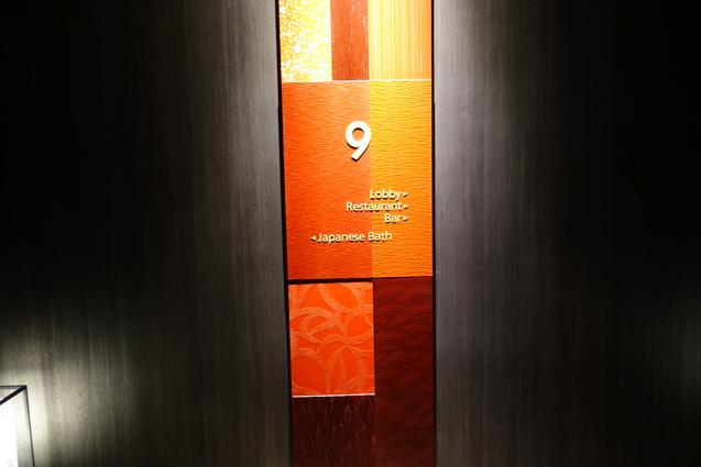 三井ガーデンホテル日本橋プレミア (3)_b0405262_21231457.jpg
