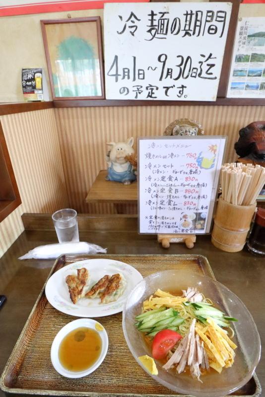 ラーメン天馬で、冷麺を食べる_a0077663_16485580.jpg