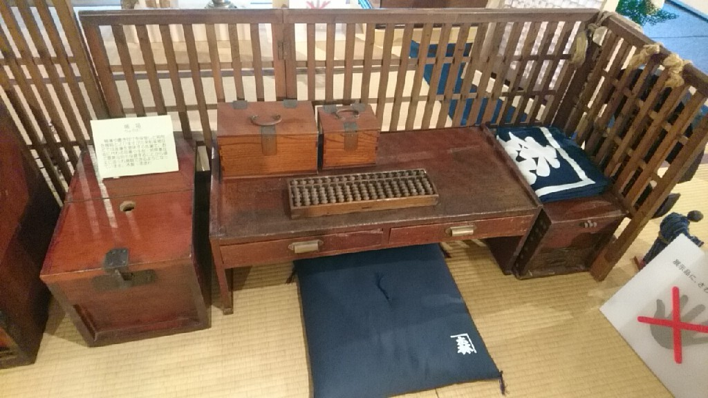 市立函館博物館郷土資料館_b0106766_13090266.jpg