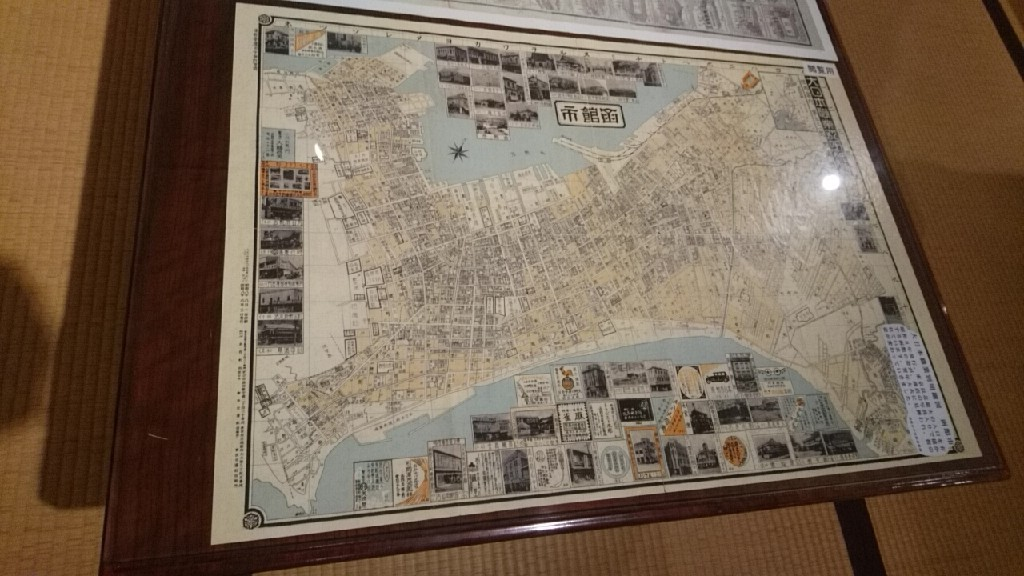 市立函館博物館郷土資料館_b0106766_13092239.jpg